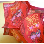 red-packet-lantern
